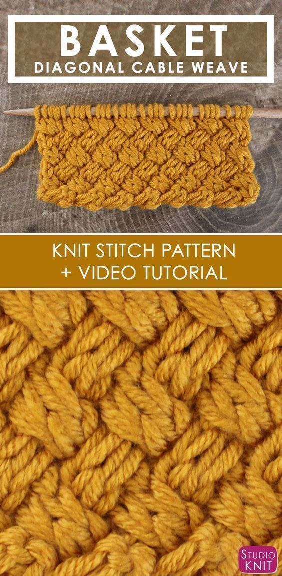 How to Knit the Diagonal Basket Weave Stitch - Free Knitting
